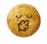 『パクチーミンスビーフ』のパイの口はパクチーの葉っぱを表現しているそう