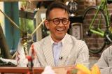 6日放送の関西テレビ『おかべろ』に出演する宮本亜門 (C)関西テレビ