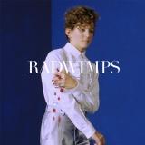 RADWIMPSのニューシングル「サイハテイアイニ/洗脳」通常盤(10日発売)