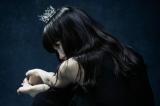『劇場版Fate/stay night[Heaven's Feel]』第一章の主題歌を担当するAimer