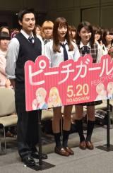 映画『ピーチガール』公開直前イベントに出席した(左から)真剣佑、山本美月、永野芽郁 (C)ORICON NewS inc.