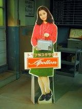 連続テレビ小説『ひよっこ』みね子たちが作っているトランジスタラジオの宣伝物(C)ORICON NewS inc.