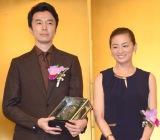 『第25回橋田賞』の授賞式に出席した(左から)長谷川博己、尾野真千子 (C)ORICON NewS inc.