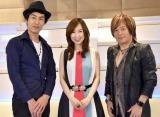 BS11の特別番組『Anison Days』の収録を行った(左から)酒井ミキオ、森口博子、影山ヒロノブ (C)ORICON NewS inc.