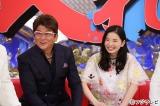 フジテレビ系バラエティー番組『良かれと思って!』(毎週水曜 後10:00)に出演する(左から)哀川翔、福地桃子