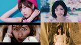 AKB48のシングル収録曲でセンターを務めた(上段左から)指原莉乃、渡辺麻友(下段左から)松井珠理奈、山本彩