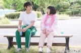 フジテレビ系連続ドラマ『人は見た目が100パーセント』に出演する(左から)町田啓太、ブルゾンちえみ