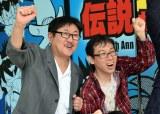 『コロコロコミック伝説カフェ 〜40th ANNIVERSARY〜』のプレス向け内覧会に出席した(左から)のむらしんぼ、曽山一寿 (C)ORICON NewS inc.
