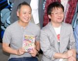 『コロコロコミック伝説カフェ 〜40th ANNIVERSARY〜』のプレス向け内覧会に出席した(左から)和田誠編集長、松本しげのぶ (C)ORICON NewS inc.