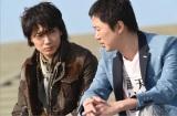 日本テレビ系連続ドラマ『フランケンシュタインの恋』場面カット(C)日本テレビ