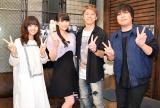 (左から)藤原さくら、Perfumeのあ〜ちゃん、FLOWのKEIGO、flumpoolの阪井一生 (C)ORICON NewS inc.