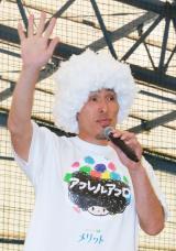 『ゆるスポーツ運動会2017』開会式に真っ白なアフロヘア姿で登場した篠原信一 (C)oricon ME inc.