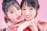 『ar』6月号に登場する欅坂46(左から)上村莉菜、今泉佑唯(主婦と生活社)