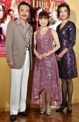 舞台『Little Voice(リトル・ヴォイス)』の公開ゲネプロを行った(左から)高橋和也、大原櫻子、安蘭けい (C)ORICON NewS inc.
