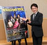 市村正親=舞台『NINAGAWA・マクベス』囲み取材 (C)ORICON NewS inc.