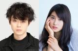 映画『となりの怪物くん』で映画初共演を果たす(左から)菅田将暉、土屋太鳳