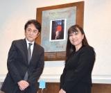 「メモリアルプレート」の除幕式に参加した(左から)市村正親、蜷川宏子さん (C)ORICON NewS inc.