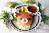 『チャイロイコグマのがお〜!てりやきチキンバーガープレート』(税込価格:1500円)