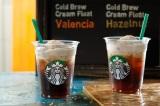 スターバックス コーヒー初の「コールドブリュー コーヒー」を使った夏ドリンク新登場