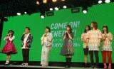 ロッテ「キシリトールガム」発売20周年記念プロジェクト発表会の模様 (C)ORICON NewS inc.