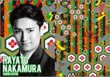 ロッテ「キシリトールガム」発売20周年記念 プロジェクトリーダー20組に選ばれた中村 隼人のデザイン