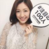 『AKB48総選挙公式ガイドブック2017』の「#注目の100人」に選ばれたAKB48・渡辺麻友(C)講談社