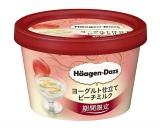 ミニカップ『ヨーグルト仕立てピーチミルク』(6月23日発売)
