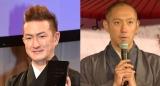 (左から)中村獅童、市川海老蔵 (C)ORICON NewS inc.