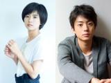 森本梢子氏の漫画『アシガール』NHKで連続ドラマ化。黒島結菜、健太郎が出演