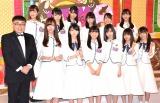 日本テレビ『NOGIBINGO!8』の初回収録に参加した乃木坂46の3期生とイジリー岡田(C)ORICON NewS inc.