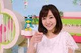 日本テレビ系『ズームイン!!サタデー』新キャスターに入社2年目・滝菜月アナが起用 (C)日本テレビ