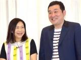 借金が激減したことを明かしたグランジの大と妻の椿鬼奴(左) (C)ORICON NewS inc.