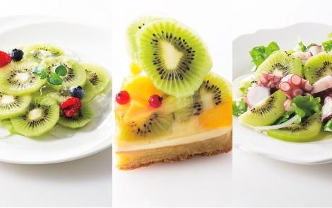 「新宿高野」新宿本店で爽やかな味わいをたっぷり堪能できるキウイフルーツフェア開催