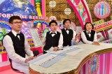 プロデューサーの無茶ぶりに驚く芸人一同。(左から)馬場裕之(ロバート)、吉村崇(平成ノブシコブシ)、徳井健太(平成ノブシコブシ)、バービー(フォーリンラブ)(C)HBC