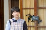 星野源主演、WOWOW『連続ドラマW プラージュ 〜訳ありばかりのシェアハウス〜』8月12日スタート(C)WOWOW