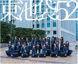 """カード会社勤務のOL24人組""""東池袋52""""が「わたしセゾン」でデビュー"""