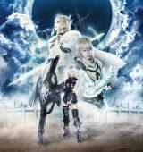 舞台『Fate/Grand Order THE STAGE ?神聖円卓領域キャメロット-』キービジュアル(C)TYPE-MOON/FGO STAGE PROJECT