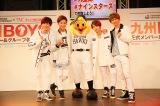 九州BOYS(仮)のグループ名が「九星隊(ナインスターズ)」に決定。(左から)藪佑介、山口託矢、ハリーホーク、大池瑞樹、中村昌樹