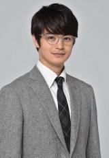 10月スタートの日本テレビ系連続ドラマ『先に生まれただけの僕』に出演する瀬戸康史 (C)日本テレビ