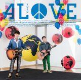 4つの愛をコンセプトにした『4LOVE』(6月28日発売)