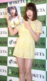 『Thankyouka!!!』(講談社)発売記念イベントを行った、夢みるアドレセンス・京佳 (C)ORICON NewS inc.