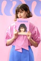 ビジュアルスタイルブック『emma』発売記念イベントを行ったemma