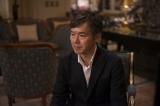 dTV×FOD共同製作ドラマ『パパ活』6月26日配信スタート。渡部篤郎(写真)と飯豊まりえでパパ活から始まるラブストーリーをドラマ化(C)エイベックス通信放送/フジテレビジョン