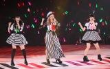 『Buono!ライブ2017〜Pienezza!〜』の模様