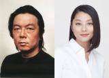 7月期のテレビ東京系深夜ドラマ「ドラマ24」は『下北沢ダイハード』。東京・下北沢を舞台にした1話完結のパニックコメディー。古田新太と小池栄子がナビゲータ出演