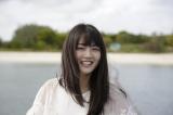 ニューカレドニアで歌手デビュー曲のMVを撮影した女優・水谷果穂