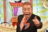 24日・31日の2週間に渡って放送されるTBS系『VSリアルガチ危険生物』でMCを務める出川哲朗 (C)TBS