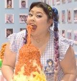 体験型展示イベント『渡辺直美展 Naomi's Party in TAIPEI』のプレオープンイベントに出席した渡辺直美 (C)ORICON NewS inc.