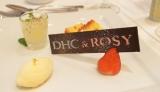 『&ROSY』とDHCの読者招待セミナーで提供されたデザート (C)oricon ME inc.
