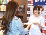 スタイルBOOK『あいりまにあ』の発売記念イベントを行った℃-ute鈴木愛理 (C)ORICON NewS inc.
